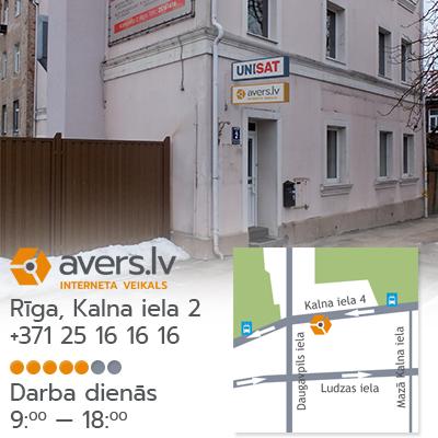 Avers.lv kontakti