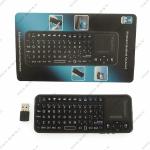 Bezvadu klaviatūra KP-810-10AL
