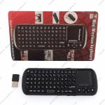Bezvadu klaviatūra KP-810-19