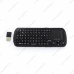 Bezvadu klaviatūra un vadības pults KP-810-19R