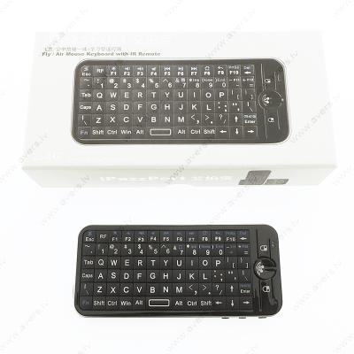 Bezvadu klaviatūra FLYMOUSE un programmējama vadības pults KP-810-16