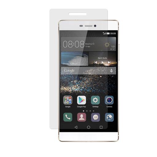 Rūdīts aizsargstikls telefonam 9H Huawei P8