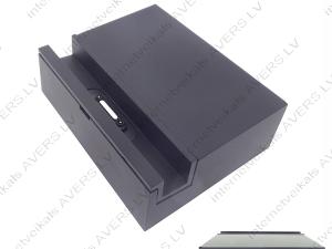 Lādēšanas stacija Sony Xperia Z1 / Z2/ Z1 compact