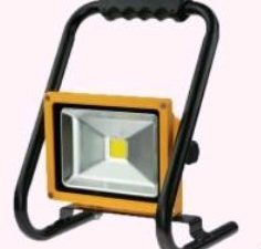 LED prožektors ar rokturi 220V / 30W