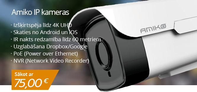 amiko-camera-big-lat